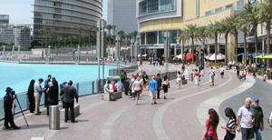 Public Event Arena