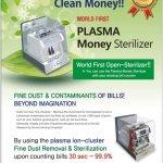Clean Money