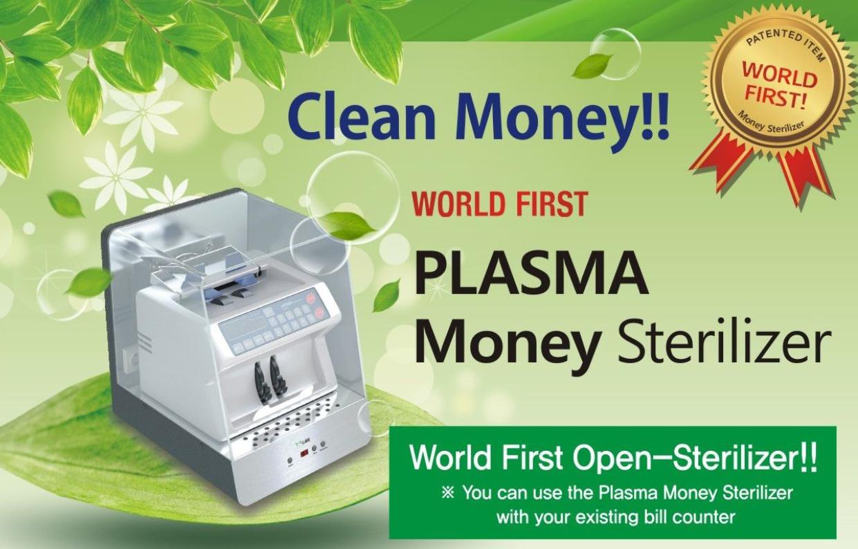 Plasma Money Sterlizer